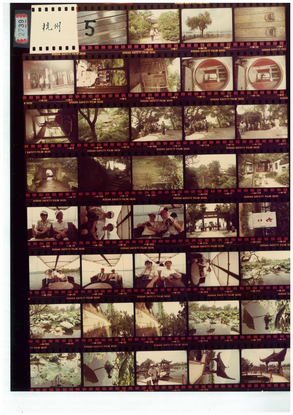 Ha Bik Chuen and three friends in Hangzhou, 1982. Courtesy of the Ha Bik Chuen family and Asia Art Archive.